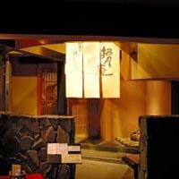 Will the Ainu Language Die?