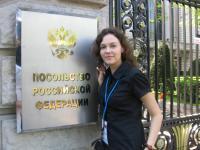 Julia Batkaeva